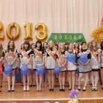 Последний звонок - 25 мая 2013 года в школе №16 г. Губкин