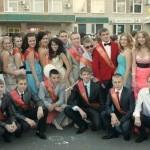 Выпускники школы №16 г. Губкин