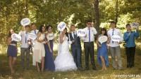 Свадебный выкуп невесты в Старом Осколе