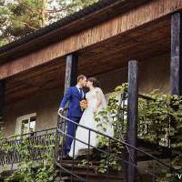 Фотограф на свадьбу Губкин