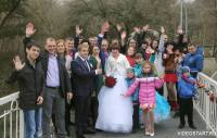 свадьбы в Губкине видео