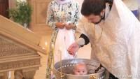 видео крещения Старый Оскол